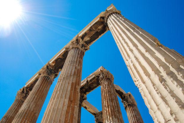 Maravillas mundo antiguo